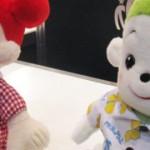 Purimopueru-Puppen oder aus liebe zum Menschen